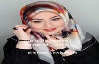 آموزش یک مدل زیبابستن روسری برای مهمانی