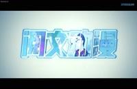 قسمت 7 | انیمه Xingchen Bian: Xichen Yao Hai | انیمه شو