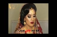 فیلم آموزش آرایش حرفه ای عروس مدل هندی
