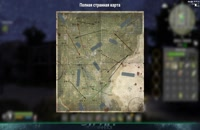Will To live online  Strange Map Quest