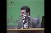 سخنرانی استاد رائفی پور - آل سعود - وهابیت - مرکزی - اراک - 28 خرداد 91
