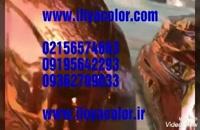 دستگاه ابکاری فانتاکروم *** پک مواد ابکاری 09195642293 ایلیاکالر