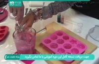 مراحل ساخت صابون ژله ای به شکل گل رز