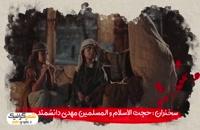 دانلود پروژه افترافکت مراسم شهادت امیرالمومنین علیه السلام
