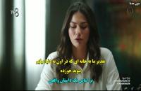 سریال Dogdugun Ev Kaderindir (خانه تولدت سرنوشت توست) قسمت ۱ با زیرنویس چسبیده فارسی کیفیت HD