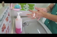آموزش نحوه صحیح شستن دست ها برای پیشگیری از ابتلا به کرونا