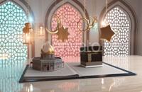 کتاب تبریک ماه رمضان و عید