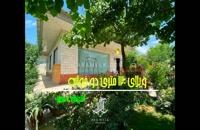 فروش 2000 متر باغ ویلا زیبا در ابراهیم آباد شهریار