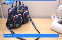 آموزش دوخت انواع کیف دوشی