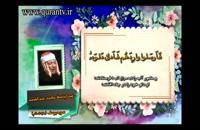 تلاوت ایاتی از سوره یوسف توسط  استاد عبدالباسط