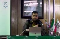 سخنرانی استاد رائفی پور - عدالت اجتماعی از شعار تا عمل - همدان - 1396/12/02