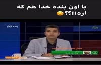 واکنش علی کریمی به جدال تاج و میثاقی با فردوسیپور