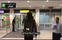 رفتار زشت خدمه فرودگاه مهرآباد با مهاجم استقلال
