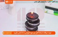 طرز ساخت شمع به شکل بیسکوئیت و کاپ کیک برای دکور آشپزخانه