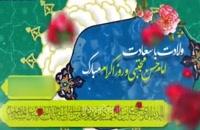 las virtudes del Imam Hassan 02 #Sheij #SheijQomi #Sheij_Qomi