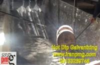 گالوانیزه گرم مقاطع فولادی  Hot Dip Galvaniz