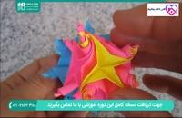 طرز ساخت اوریگامی سه بعدی آویز گل به شکل لوستر