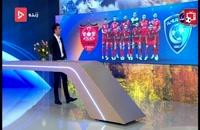 آخرین حواشی فوتبال ایران