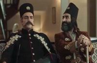 دانلود قسمت پنجم و ششم سریال قبله عالم