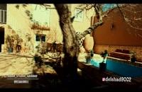 موزیک ویدئو حسن دلشاد به نام پدر