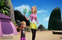 انیمیشن سینمایی باربی و خواهرانش در ماجرای بزرگ تولهسگها (دوبله ی فارسی)
