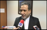 واکنش عراقچی به لغو میزبانی باشگاه های ایرانی در آسیا