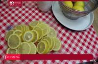 آموزش درست کردن ترشی | ترشی انداختن | طرز تهیه ترشی | ترشی خانگی (تهیه ترشی لیمو ترش تازه)