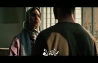 فیلم کامل مهمانخانه ماه نو
