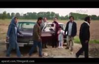 دانلود فیلم سینمایی ایرانی ناگهان درخت