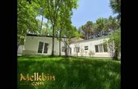 2150 متر باغ ویلای شیک در شهرک زیبادشت کرج