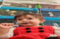 mi hija en la ciudad de los canarios