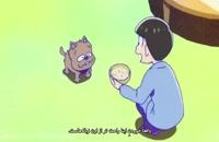 انیمه Osomatsu-san 2nd Season آقای اوسوماتسو فصل دوم قسمت 6 با زیرنویس فارسی