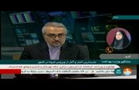آخرین آمار کرونا در 28 شهریور در ایران