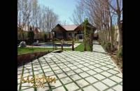 1000 متر باغ ویلای لوکس دارای 180 متر ویلا در شهریار