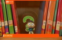 انیمیشن superwhy- 5. Super Why  فصل اول قسمت 46