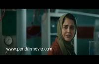 قسمت 1 سریال ملکه گدایان (کامل)(قانونی)| دانلود رایگان سریال ملکه گدایان قسمت سوماول-قسمت 1-(online)(HD)