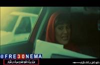 دانلود فیلم زهر مار(کامل)(HD)| با حضور شبنم مقدمی،سیامک انصاری و به کارگردانی جواد رضویان  - -- -