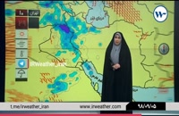 ۵ آذر ۹۸ خبر ۲۱:۰۰ گزارش کارشناس هواشناس خانم احمدی( پیشبینی وضعیت آب و هوا)