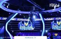 دانلود مسابقه هفت خان قسمت بیست و سوم