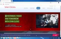 سایت کلیکی star clickes کسب درآمد روزانه ۲۵۰ دلار یعنی ۳ میلیون تومان