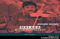 موسیقی بی کلام مالاگا بیژن مرتضوی