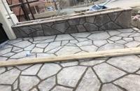 نصب سنگ مالون نصب سنگ لاشه به صورت برشی باسنگهای مالون لاشه 09124026545