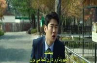 فیلم باغ وحش مخفی 2020 با زیرنویس چسبیده فارسی