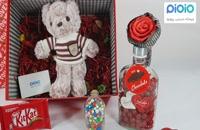 کادو آماده ولنتاین با عروسک خرس لباس برفی قهوه ایی