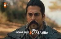 سریال قیام عثمان قسمت 17 با زیر نویس فارسی/لینک دانلود توضیحات