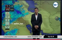 ۰۴ آذر ۹۸ خبر ۲۱:۰۰ گزارش کارشناس هواشناس آقای سرکرده ( پیشبینی وضعیت آب و هوا )