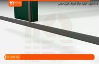 آموزش نصب کرکره برقی - نحوه کار درب کرکره برقی