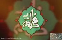 کلیپ برای تبریک روز پدر و ولادت حضرت علی (ع)