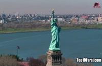 بهترین و پربازدیدترین شهرها در سال گذشته