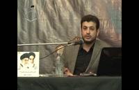 سخنرانی استاد رائفی پور - اثبات هجوم به خانه وحی - مشهد - جلسه 2 - 17 فروردین 1391
